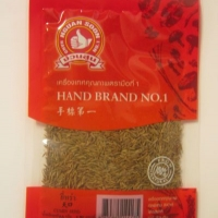 14-Cumin_seed_50gr_front