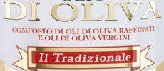 Рафинированное оливковое масло «Olitalia»