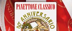 "Cake Panettone Classic ""La Torinese"""